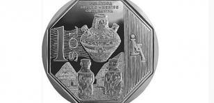 Esta es la nueva moneda de S/ 1 con diseño de la cerámica Shipibo - Konibo